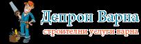 Строителни услуги Варна Арион 54